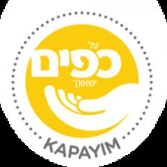 Kapayim